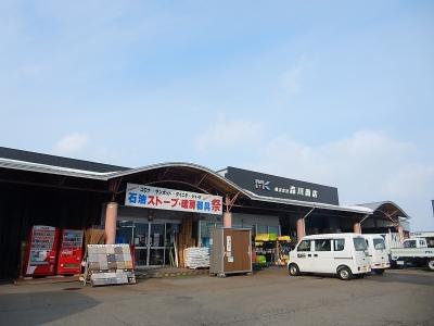 お店 001