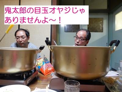 裸参り会議 011