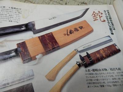沢田石木工さん 023