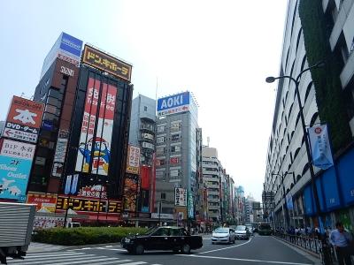 TOKYO 010