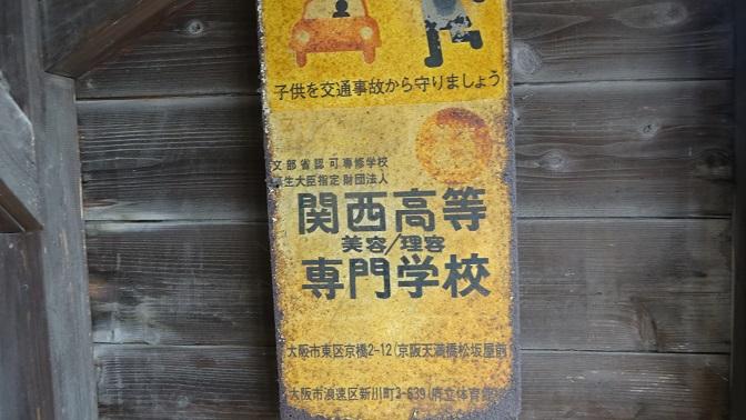 DSC08780 - コピー