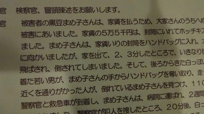 DSC09073 - コピー