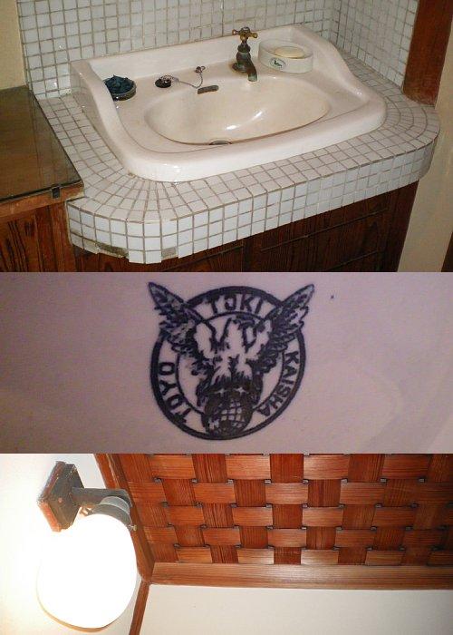 市丸邸・2Fトイレ2
