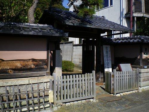 吉屋信子邸・門