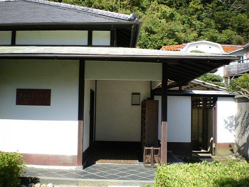 吉屋信子邸2