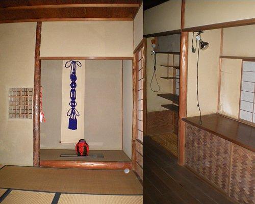 山本条太郎別邸・茶室①