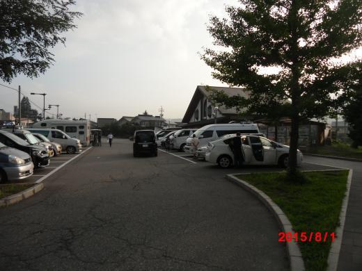 白馬道の駅