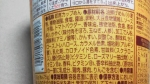 日清食品「カップヌードル パスタスタイル ボロネーゼ」