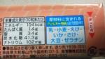 UHA味覚糖「ぷっちょ塩じゃけ味」