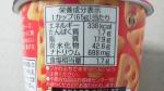 江崎グリコ「プッチーザ < ダブルチーズ >」