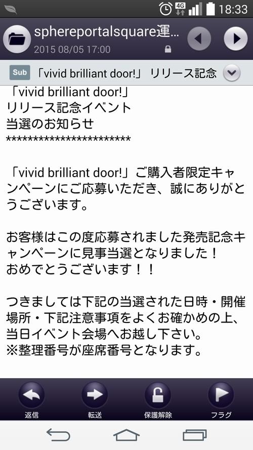 20150806_1.jpg