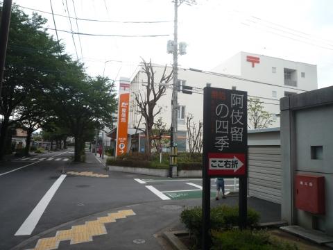 P1220468.jpg