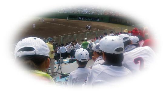 高校野球観戦♪