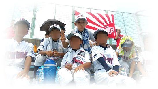高校野球観戦~