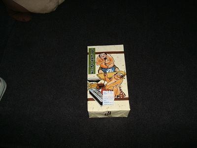 20081123DSC07274_thumb.jpg