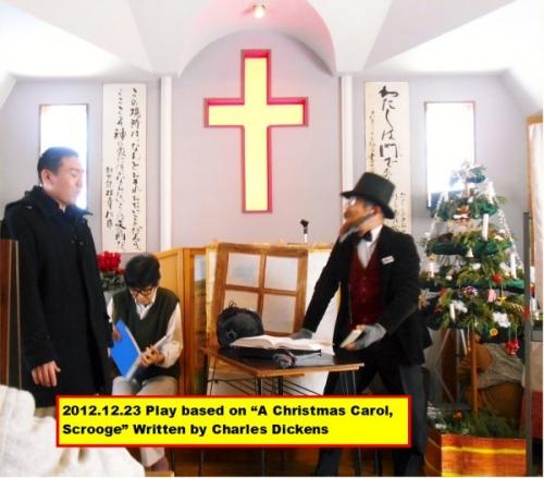 05 600 20121223 Tag ChurchXmas03 Scrooge02