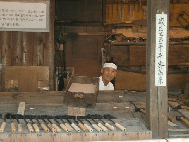 0614民俗村鍛冶屋