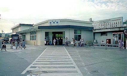 国鉄時代の宝塚駅