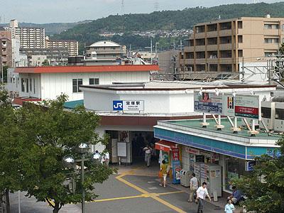 つい最近までの宝塚駅