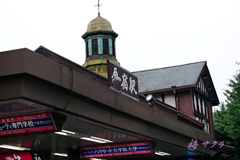 原宿駅前1変更済
