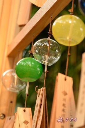 氷川神社1(8-2)変更済