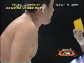 桜庭vs美濃輪16