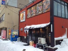 拉麺shin厚別店1