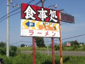 まーくうぇい1