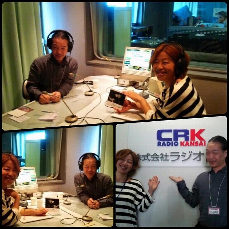 「阪井楊子の雨に濡れても」ラジオ関西558KHz g村山義光がゲスト出演