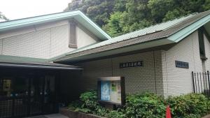 三橋節子美術館