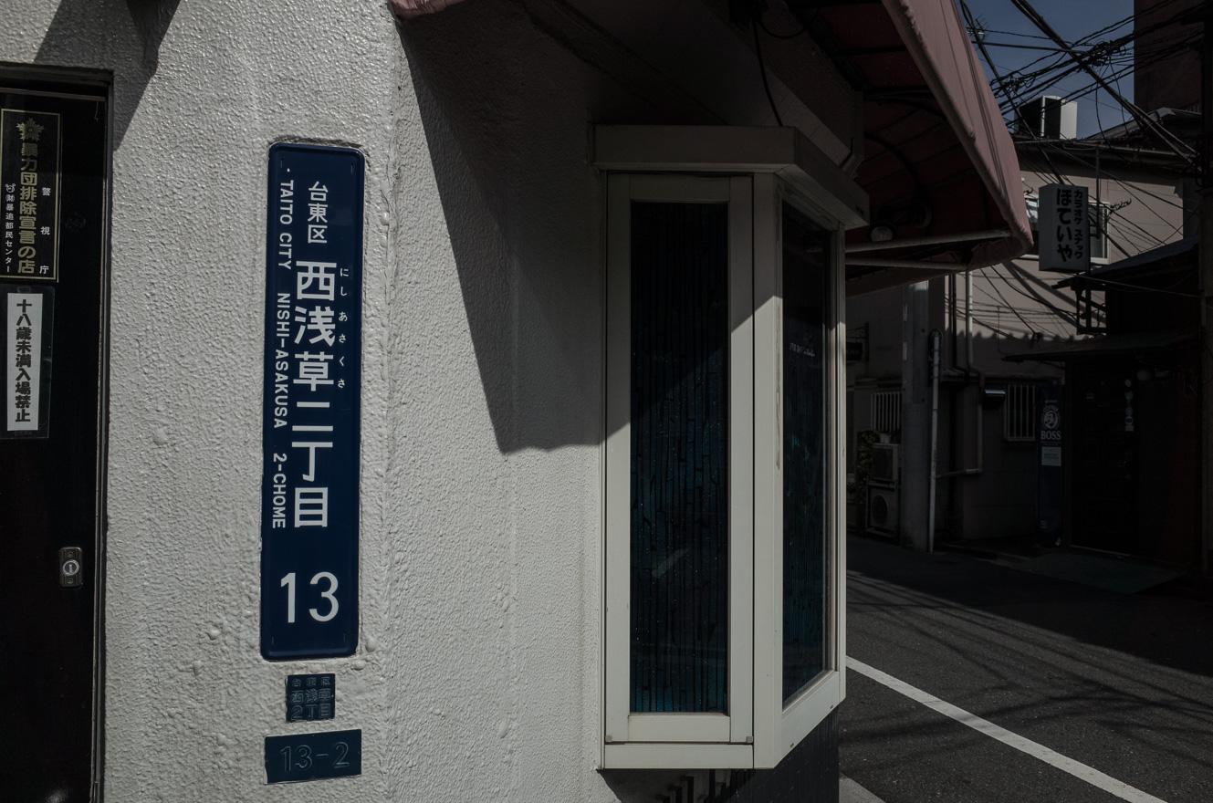 150511浅草 (2 - 1)-17