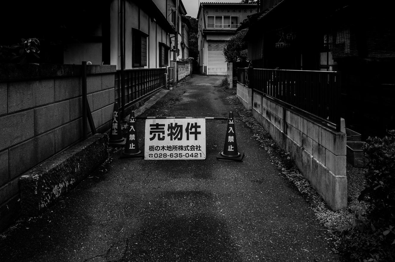 東京1330-2-29