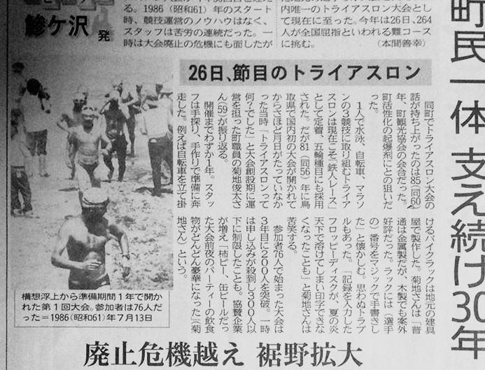 ajigasawa-tr.jpg