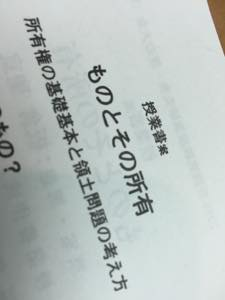 miniIMG_0049.jpg
