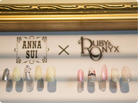 ANNA SUIの新ネイルカラー