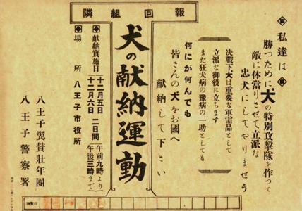 150808_01.jpg