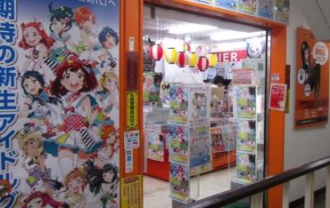 コミックとらのあな 静岡店 コミケ88 カタログ Comiket 코믹 마켓 Comic Market Tokyo 7th シスターズ(トーキョーセブンスシスターズ)ナナシス 静岡コミックライブ おでかけライブ