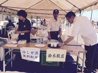 発酵の日4