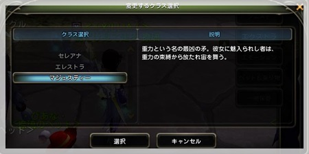 DN 2014-03-08 04-09-41 Sat