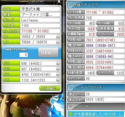 Maple150620_214301.jpg