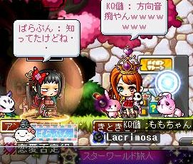 Maple150626_002526.jpg