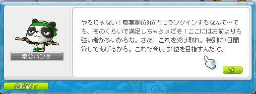 Maple150720_013129.jpg