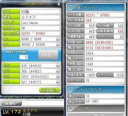 Maple150726_120624.jpg