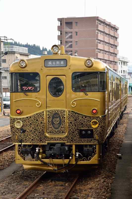 或る列車 (18)