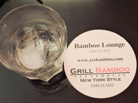 bamboo2015054.jpg