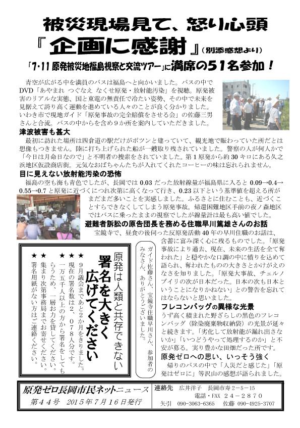 2015-07-16_1.jpg