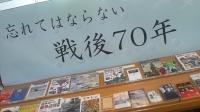 70137 sensou