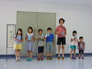 夏休み子供教室A