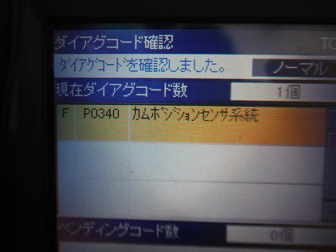DSCF0082.jpg