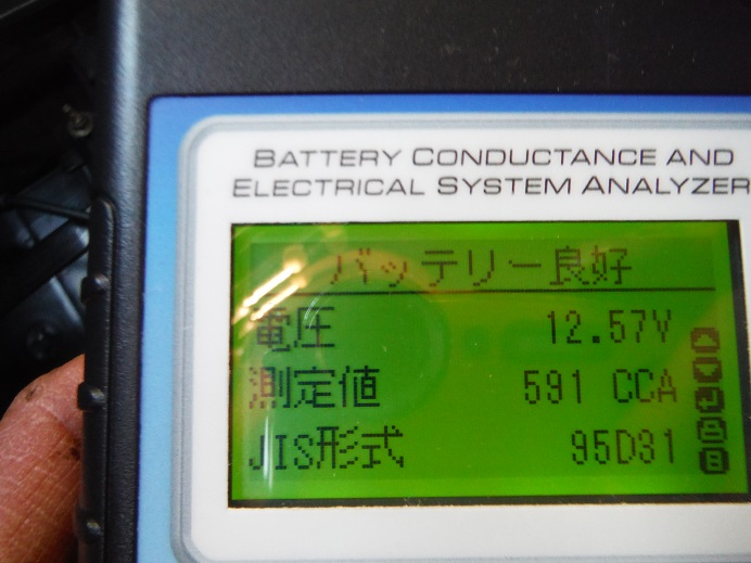 DSCF0243.jpg